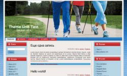 Nordic Walking WordPress Theme