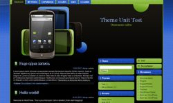 Cellular Theme WordPress 9