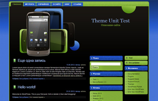Cellular Theme WordPress 9